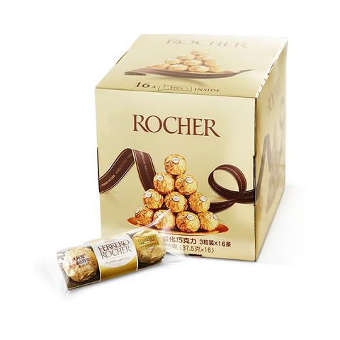 费列罗(Ferrero Rocher)榛果威化糖果巧克力 婚庆喜糖零食 520 情人节表白礼物 48粒年货礼盒600g