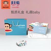 大嘴猴婴儿玩具0-12个月新生婴儿牙胶满月礼物