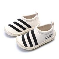 lalazhu 拉拉猪 706 儿童学步鞋 米白 20码(内长13.5cm)