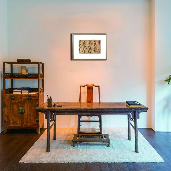 《书谱》 唐代 孙过庭 雅昌艺品 书法作品橡木纹国画框
