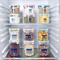厨房透明密封罐塑料家用五谷杂粮收纳盒圆形带盖食品奶粉储物罐