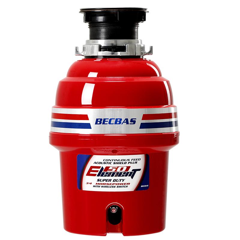 5日0点 : BECBAS 贝克巴斯 E50 垃圾处理器 红色