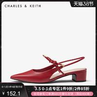 CHARLES&KEITH女鞋CK1-60580166绳结中跟尖头凉鞋 *2件