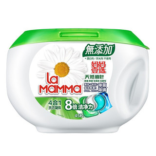 la mamma 妈妈壹选 4合1天然植皂洗衣凝珠 45粒 *2件