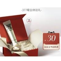 Dr.Ci:Labo 城野医生 VC377美白淡斑精华 3.5g(赠女王节30元无门槛回购券)