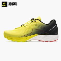 【专柜款】凯乐石  新款运动鞋低帮竞速鞋  飞刺 203113/203513男