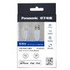 Panasonic 松下 QE-ACEX004C Lightning 数据线 白色 1m