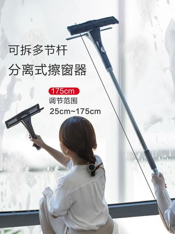 爱丽思擦洗玻璃神器家用擦窗刮水清洁窗户清洗清洁工具伸缩杆刮子