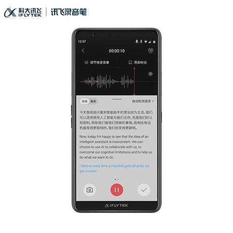 iFLYTEK 科大讯飞 智能录音笔 套餐购 SR901钢琴黑+AirPods2
