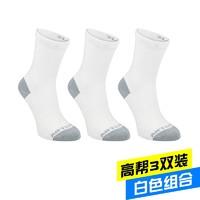 DECATHLON 迪卡侬 8395032 中性高帮运动袜 3双装