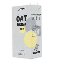 oatoat 燕麦奶饮咖啡   1L*2盒 *2件