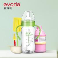 爱得利(IVORY) 奶瓶 宽口径带手柄带吸管奶瓶 特丽透婴儿奶瓶套装240ml (自带十字孔奶嘴)颜色随机
