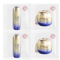 天猫U先:Shiseido 资生堂 悦薇焕白眼霜0.2ml*2+悦薇焕白霜1.5ml*2