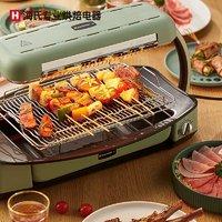 海氏 V6 無煙電燒烤爐