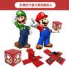 任天堂switch配件主机游戏卡包ns游戏卡带盒16合1 卡带盒 马里奥