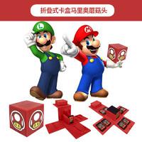 任天堂switch配件主機游戲卡包ns游戲卡帶盒16合1 卡帶盒 馬里奧