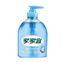 家家宜 野菊花清爽洗手(PET瓶) 500克