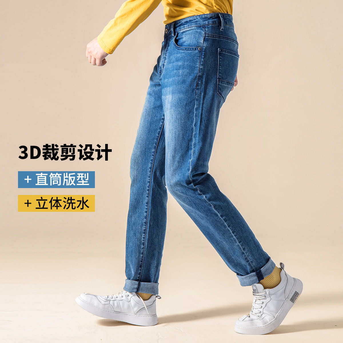 【爆款推荐】春秋新款韩版中腰直筒舒适休闲长裤牛仔裤男