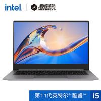 12日0点、新品发售:MECHREVO  机械革命 S3 Pro 14英寸轻薄本(i5-11300H、16G、512G、 100%sRGB)