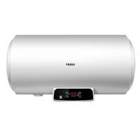 Haier 海尔 EC6002-Q6S 储水式电热水器 60L 2000W