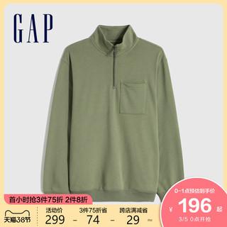 Gap 盖璞 男装法式圈织软卫衣850872 2021春季新款男士半高领运动上衣