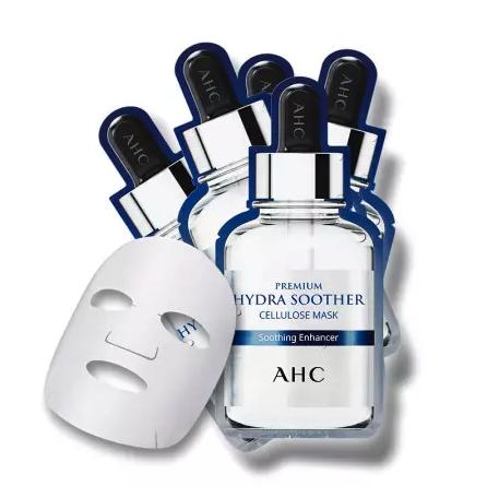 AHC 韩国进口  第三代B5高浓度玻尿酸面膜 5片/盒 补水保湿 改善暗沉 滋润清爽
