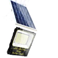 迈盟 太阳能灯户外灯 100W