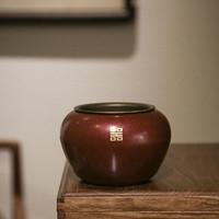 祥福 纯铜大漆小建水茶洗带盖 茶渣桶 600ml