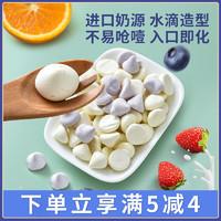 果仙多维婴标鲜奶溶豆婴幼儿宝宝零食辅食13-36个月蓝莓20克 *3件