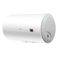 Haier 海尔 EC6001-HC3 储水式电热水器 60L 2200W