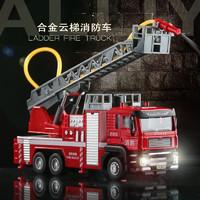 嘉业仿真合金车模挖掘机工程车模型云梯消防车/按压喷水/回力/声光 *2件