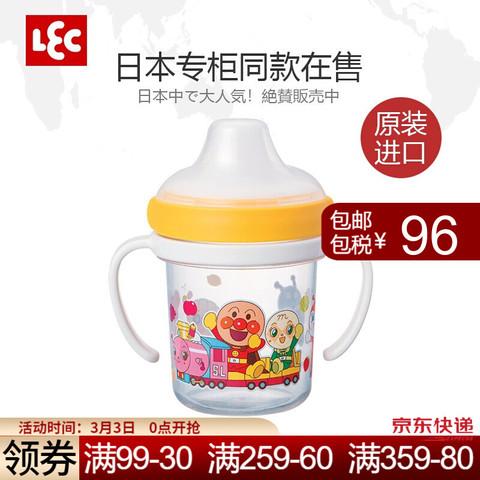 LEC丽固 日本制造 婴儿学饮塑料杯   KK-309 面包超人200ml