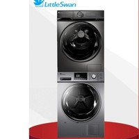 LittleSwan 小天鵝 TG100-14366WMUDT+TH100-H32Y 洗烘套裝