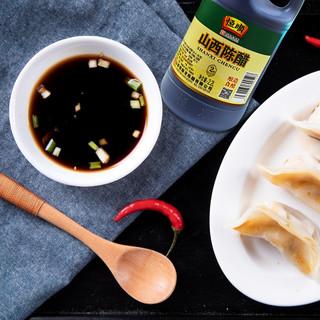 恒顺山西老陈醋山西特产2.2L酿造食醋家用凉拌炒菜饺子醋食用调料
