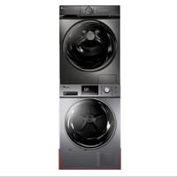LittleSwan 小天鹅 TG100-14366WMUDT+TH100-H32Y 洗烘套装