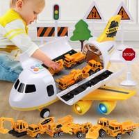 LIVING STONES 活石 飞机汽车模型套装 工程款(送6辆汽车+11个路标+3个电池)