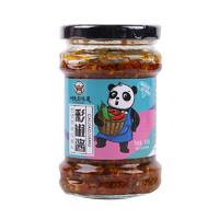 川天府味道 炭烤烧椒酱  彩椒酱 210g*2瓶装