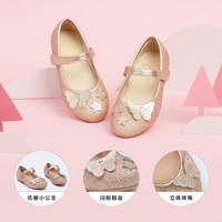 Balabala 巴拉巴拉 女童甜美公主鞋