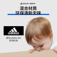 adidas/阿迪达斯/瑜伽垫加宽加长初学者女健身垫舞蹈防滑瑜珈垫子地垫