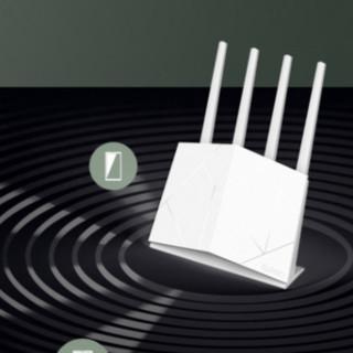 360 安盾系列 V5S增强版 双频1200M 家用路由器 Wi-Fi 5 白色 单个装