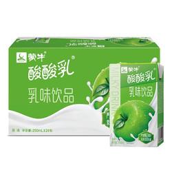 MENGNIU 蒙牛 蒙牛 酸酸乳 原味乳味饮品 250ml*24 礼盒装