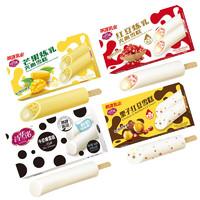 燕塘 冰淇淋雪糕 组合 四种口味 6支*4盒装 *2件