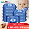 五个小卡车 婴儿手口湿巾 一次性洗脸巾 不含酒精带盖湿巾80抽小包 宝宝护肤柔湿纸巾 80抽*9包