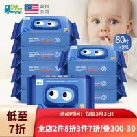 五個小卡車 嬰兒手口濕巾 一次性洗臉巾 不含酒精帶蓋濕巾80抽小包 寶寶護膚柔濕紙巾 80抽*9包