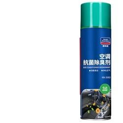 固特威 汽车空调抗菌除臭剂 500ml
