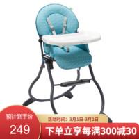 HD小龙哈彼 宝宝餐椅多功能可折叠收纳便携式饼干餐椅饭桌LY277 天蓝色饼干餐椅