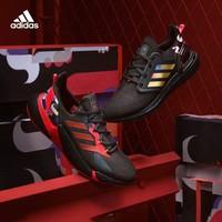 adidas 阿迪达斯 X9000L4 M GZ8987  21新春系列  彭于晏同款 中性款跑步运动鞋