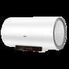 Haier 海尔 GC系列 储水式电热水器