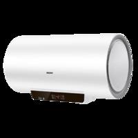 Haier 海尔 EC5001-GC 储水式电热水器 50L 2000W