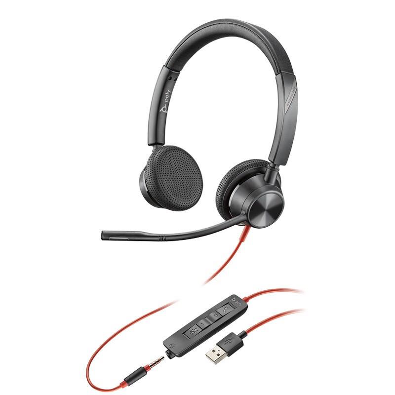 Plantronics 缤特力 Blakwire C3320 耳机